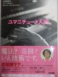 CIMG4581.JPG